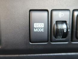 エコモードが装備されております。燃費重視のに変わるので経済性もいいですね。