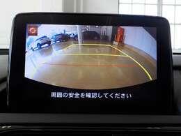 バックカメラが装備されていますので、後退時の安全確認も安心です。