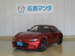 マツダ ロードスターRF RS
