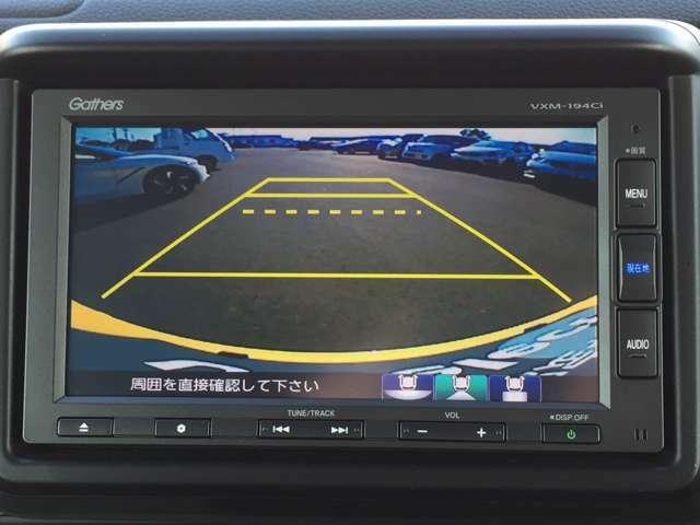 バックカメラももちろんついておりますので駐車時も後方が確認できて安心ですね!