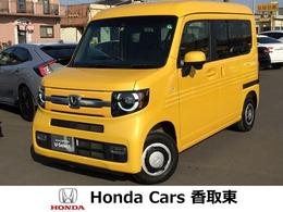ホンダ N-VAN 660 +スタイル ファン 展示車 純正ナビ 運転支援付 禁煙車