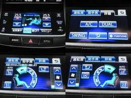 運転席と助手席の温度設定の変更が可能な、左右独立タイプのオートエアコンとなっております。常にきれいな空気を保ってくれます、nanoeも完備しております。