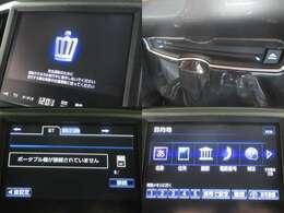 お出掛けに嬉しい、フルセグ対応メーカーOP純正HDDナビ付きです♪DVDビデオ再生機能・音楽録音機能・USB/Bluetooth接続機能も装備しております♪