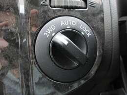 2WD⇔4WDの切替スイッチ♪AUTOにも設定できます♪街乗りなどは2WDで乗ることで燃費も良くなります♪LOCKすれば常に4WDになるので悪路も安心です♪AUTOにしておけば必要なときに4WDに切り替えてくれます♪