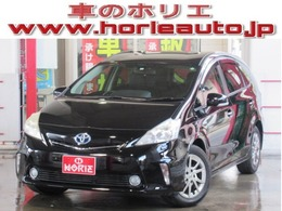 トヨタ プリウスα 1.8 G チューン ブラック 1オナ純正HDD地デジBカメラAUTO付LED黒半革