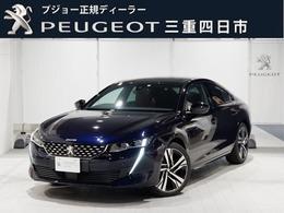 プジョー 508 FIRST EDITION 8AT ナビ ETC2.0 新車保証継承