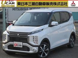三菱 eKクロス 660 G 届出済未使用車 レンタカーUP サポカー