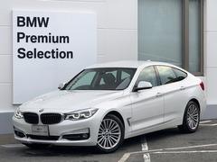 BMW 3シリーズグランツーリスモ の中古車 320d xドライブ ラグジュアリー ディーゼルターボ 4WD 大阪府高槻市 378.0万円
