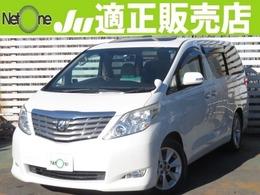 トヨタ アルファード 3.5 350G Lパッケージ サンルーフツインナビBモニ本革シート両電