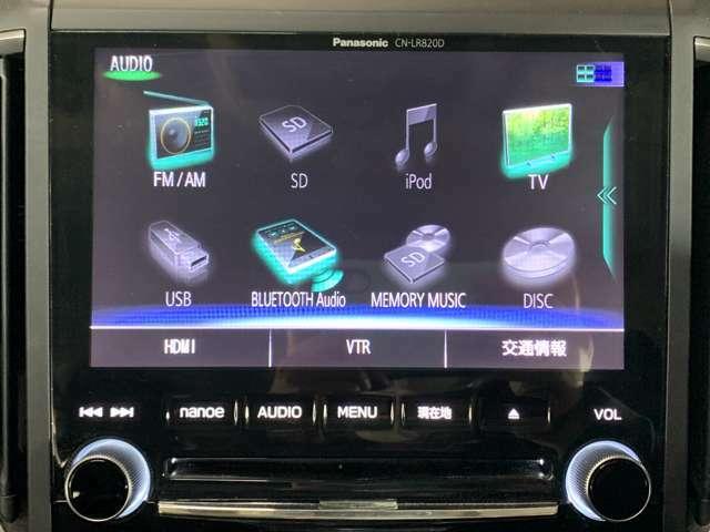 【純正8型SDナビ】CD/DVD/フルセグTV/Bluetooth/SD音楽録音