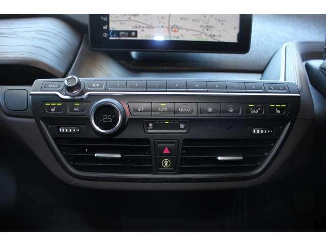 車検整備付き販売とは、BMW認定整備工場で納車前に車検整備の実施。納車後の安心を提供。車検整備費用は価格に含まれておりますのでご安心ください。