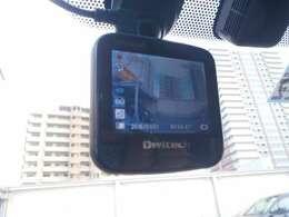 ドライブレコーダーです