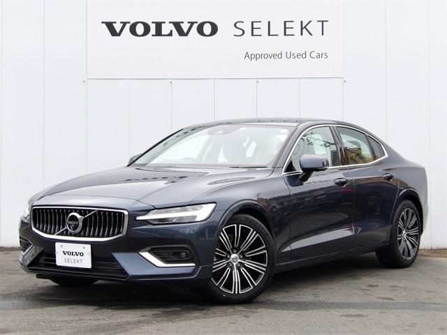 ボルボは、北欧スウェーデン生まれ。スカンジナビアデザインのこの車は、あなたの為にデザインされた車です。人生をより豊かに、より安全に、より美しくする為に何が必要か考えられた車です。