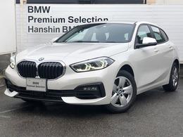 BMW 1シリーズ 118i DCT 認定保証弊社元レンタカーワンオーナーLED