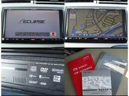 ハードディスクナビが装着されています。 <メーカー:ECLIPSE 型番:AVN661HD>