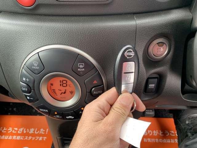 点検・整備から、タイヤ・アルミホイール・ナビ・ETC・バックカメラなどアフターパーツの取付もお任せください!各メーカー取り扱っております!取付も格安にて承ります!