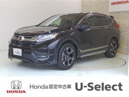 ホンダ CR-V 1.5 EX Honda SENSING・電動シート・ドラレコ
