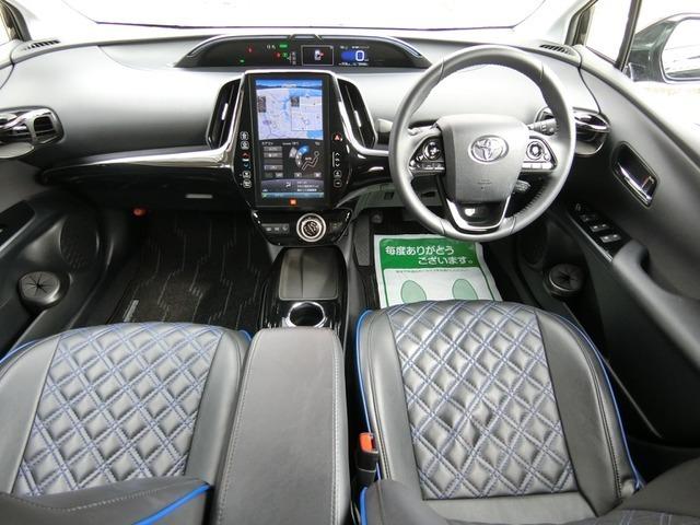 フル装備LEDライトフォグ・ABS・メモリーナビ地デジフルセグTV・Bモニター・スマートキー・ETC・オートエアコン・など嬉しい豪華な装備です(新車のカタログを参考にして下さい)