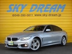 BMW 4シリーズグランクーペ の中古車 420i Mスポーツ  139.9万円