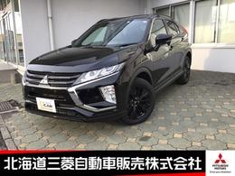 三菱 エクリプスクロス 1.5 ブラック エディション 4WD