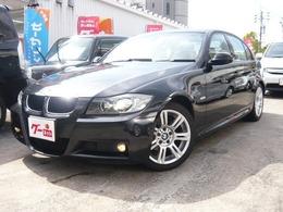 BMW 3シリーズ 320i Mスポーツパッケージ ナビ ETC HID 6速MT Mスポ