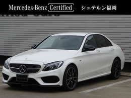 メルセデス・ベンツ Cクラス C450 AMG 4マチック 4WD 1オーナー 認定中古車保証2年付き