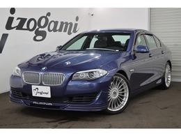 BMWアルピナ B5 ビターボ リムジン 黒革シート サンルーフ 純正フルセグナビ