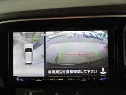 クラリオン製 メモリーナビ MAX776W 全周囲カメラ フルセグTV CD/DVD Bluetoothオーディオ SD録音