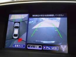 センサーもついた安心のアラウンドビューモニター。苦手な駐車もサポポート。