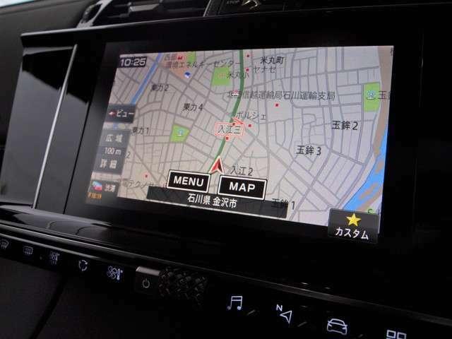 ナビ、ETC2.0付き。Apple car play、android auto対応です