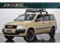 トヨタ プロボックス の中古車 1.5 Fエクストラパッケージ 4WD 千葉県柏市 139.9万円