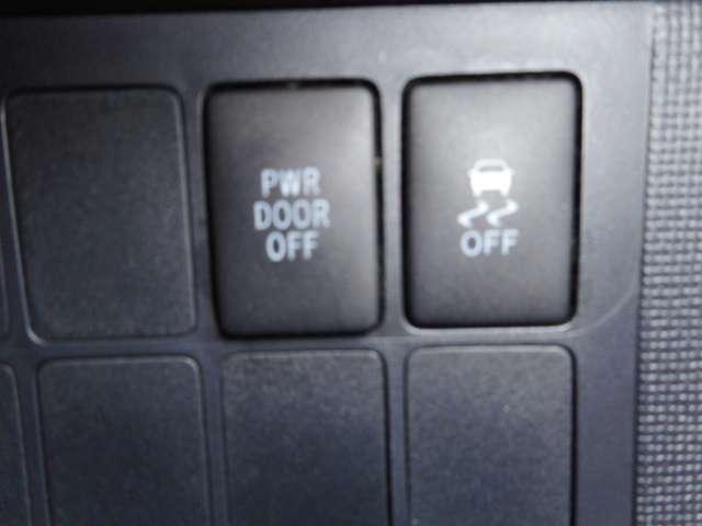 片側電動スライドドアになっています電動スライドドアなので開け閉めも簡単にできます。