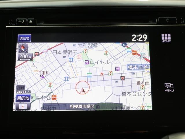 ナビゲーション付き!遠くのお出掛けも、目的地を設定すれば楽々ドライブ♪最新地図への更新も承ります(有償)