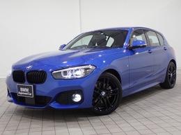 BMW 1シリーズ 118i Mスポーツ エディション シャドー ACC 黒レザー 地デジ付