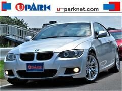 BMW 3シリーズクーペ の中古車 320i Mスポーツパッケージ 埼玉県入間郡三芳町 109.9万円