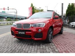 BMW X4 xドライブ28i Mスポーツ 4WD 20インチACC白革MステアLEDヘッド360℃カメ