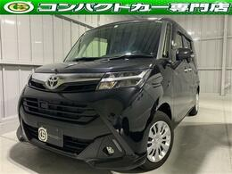 トヨタ タンク 1.0 G 両側Pスラ・クルコン・Bカメラ・ETC