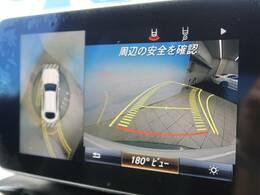 ●360°カメラ『不安な駐車もモニターで全周囲が見渡せるのこれで安心ですね!』