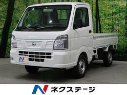 日産 NT100クリッパー 660 DX 4WD 届出済未使用車 CDオーディオ レベライザー