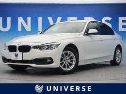 BMW 3シリーズ 320i 1オーナー 純正HDDナビ インテリジェントS