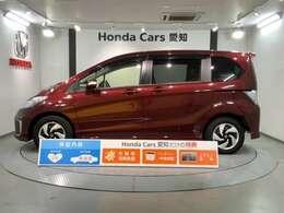 ユーセレクト・プレミアム認定車はホンダカーズ愛知だけの3つの特典付です。1.光触媒消臭除菌 2.バッテリー1年間保証 3.エアコンエバポレーター洗浄 ご不明な点はスタッフ迄お気軽にお申付け下さい。
