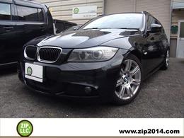 BMW 3シリーズツーリング 320i Mスポーツパッケージ 後期・禁煙・ナビ・ETC・電動シート