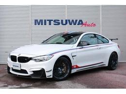 BMW M4クーペ DTM チャンピオン エディション M DCT ドライブロジック 国内25台限定 D車