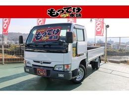 日産 アトラス DX 5速MT車 NOx・PM規制適合車