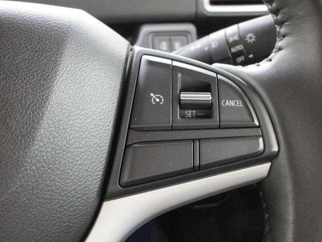 クルーズコントロール操作部。高速道路の運転をサポート。