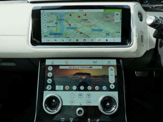 デザイン性と高機能を両立した、ランドローバー独自のインフォテインメントシステムInControl Touch Pro Duo