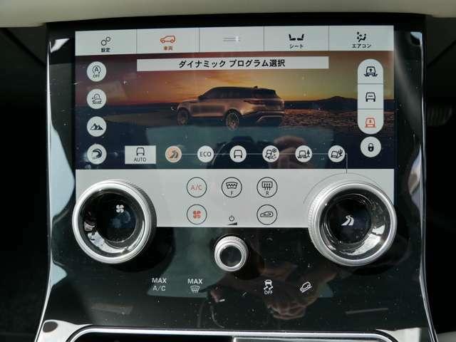 豊富な情報とエンターテインメントを提供するこの最新システムは、直感的に操れる先進テクノロジーを採用しており、ドライブを存分に楽しむことができます。