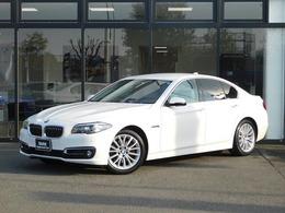 BMW 5シリーズ 523i ラグジュアリー 1オーナー車 ACC ベージュ革電動シート