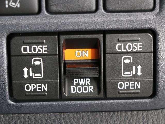 両側パワースライド付き。運転席からスライドドアの開閉がボタン一つでできます♪