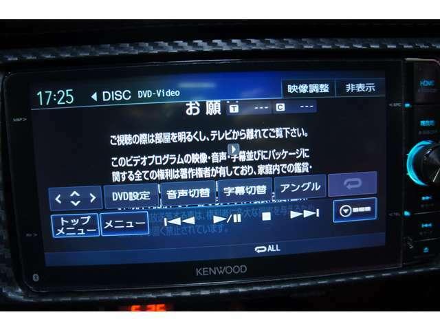 フルセグTVとDVDが映るので長距離でも退屈しませんね☆選べる機能がたくさんあります♪ご利用の用途に合わせてお使いいただけます!